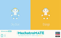 64516 Creator Works Tiny MechatroMate 01 Sky Blue & Orange