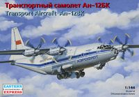 Transport Aircraft Antonov An-12BK
