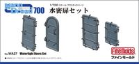 Watertight Door Set - Image 1