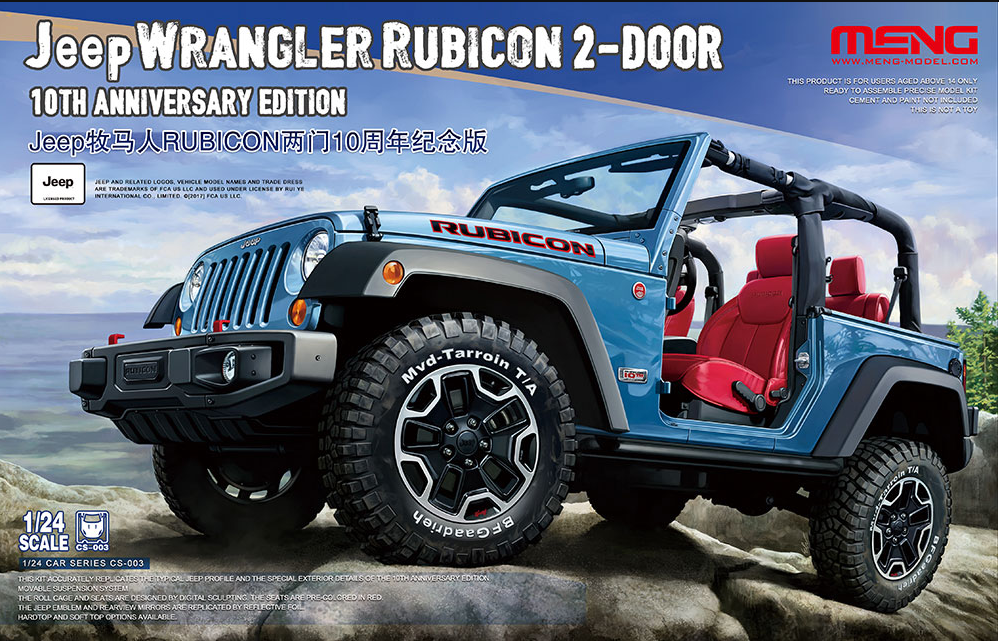 Nice Jeep Wrangler Rubicon 2 Door 10th Anniversary Edition   Image 1