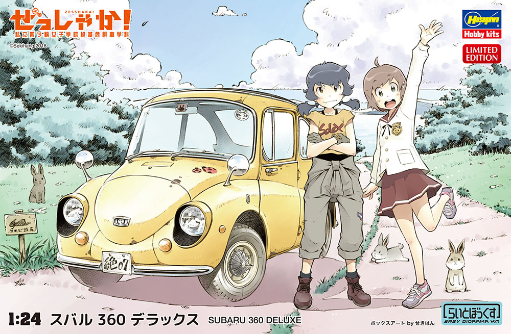 52181 Subaru 360 Deluxe