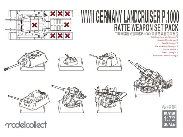 Landcruiser P.1000 Ratte Weapon Set Pack WWII Germany - Image 1