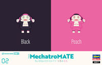 64517 Creator Works Tiny MechatroMate 02 Sky Black & Peach