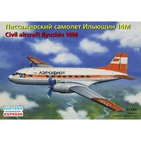 Civil aircraft Ilyushin 14M - Image 1