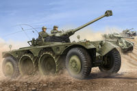 French Panhard EBR-11 Wheeled Reconnaissance Vehicle