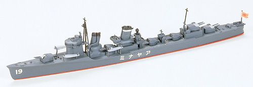 Japanese Destroyer Ayanami - Image 1