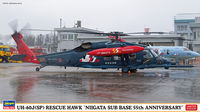 UH-60J(SP) RESCUE HAWK NIIGATA SUB BASE 55th ANNIVERSARY