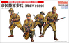 Imperial Japanese Army Inf. set#2