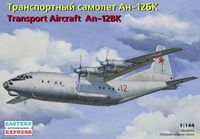 Transport Aircraft An-12BK