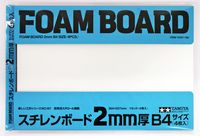 Foam Board 2mm B4, 4pcs