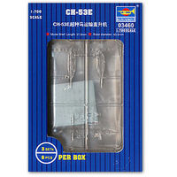 CH-53E (3 airplanes per box)