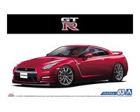 Nissan R35 Gt-R Pure Edition 1