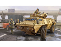 M1117 Guardian Armored Security Vehicle (ASV)